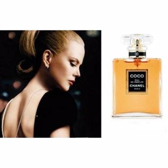 Chanel Coco Eau De Parfum Women 100ml