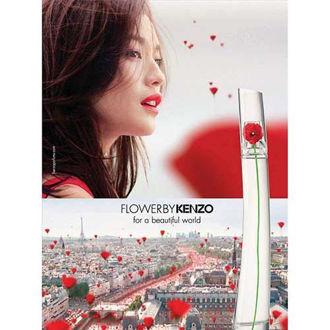Kenzo Flower EDT