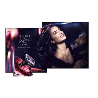 Lancome La Nuit Trésor à la Folie L'Eau de Parfum 75ml